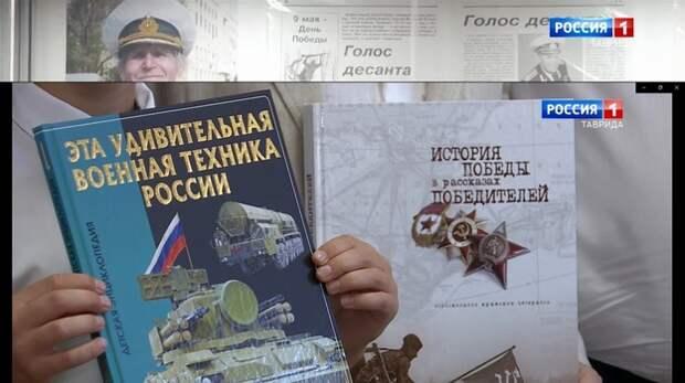 """В Саках наградили участников патриотической акции """"Герои живы"""""""