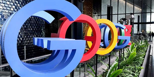 Google на скамье подсудимых?