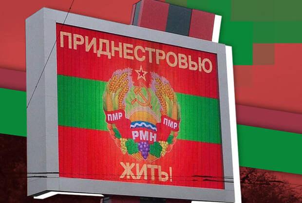 Украина и Грузия – за Румынию и против Приднестровья