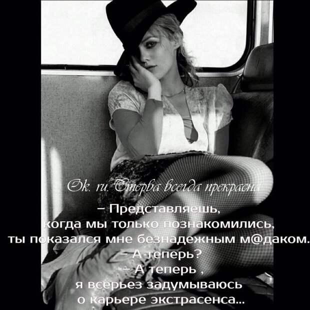Украина. Автобус. К одиноко сидящей, грустной, уставшей женщине обращается мужчина...