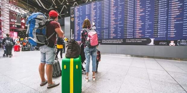 Наталья Сергунина: в туротрасли Москвы работает более полумиллиона человек. Фото: Е. Самарин mos.ru