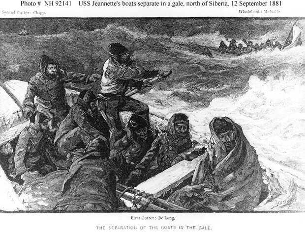 "Шлюпки с экипажем яхты ""Жаннетта"". Изображение с сайта yakutskhistory.net"