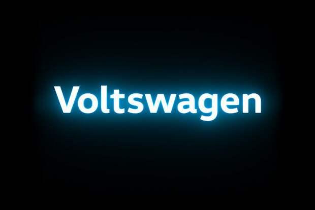 Volkswagen попал под следствие из-за первоапрельской шутки