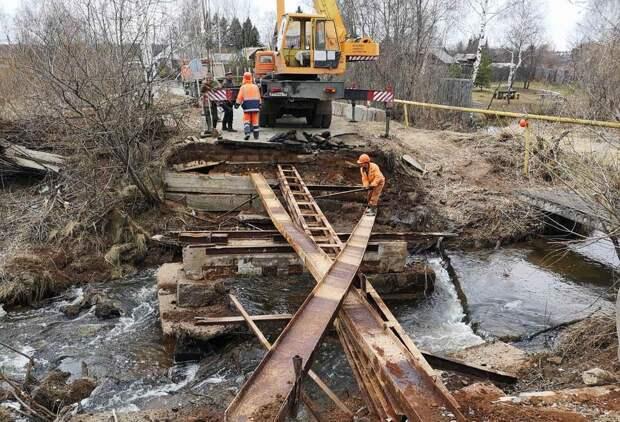 Демонтаж моста через реку Игерманка в Ижевске закончат в течение недели