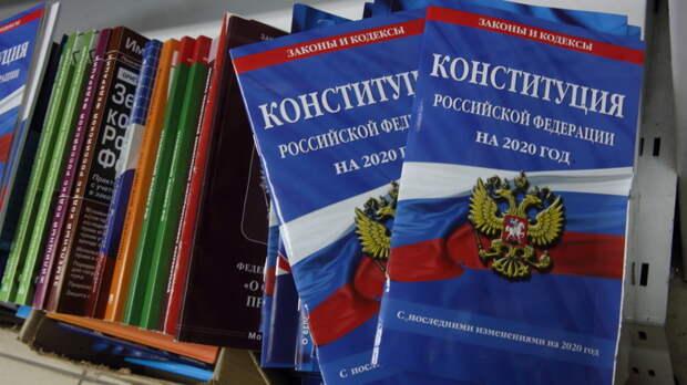 """""""Иногда лучше внимательнее прочитать"""": Активисты пытаются стравить народы России, забыв об истине в Конституции?"""