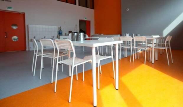 В Богородском возведут детский сад для 275 воспитанников