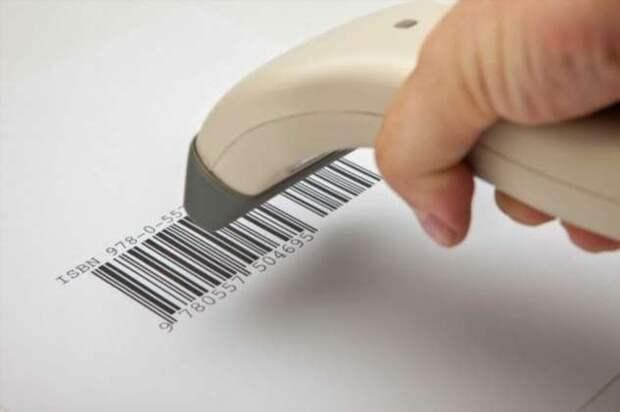 Зачем люди придумали штрих-код и какой самый первый товар был им помечен