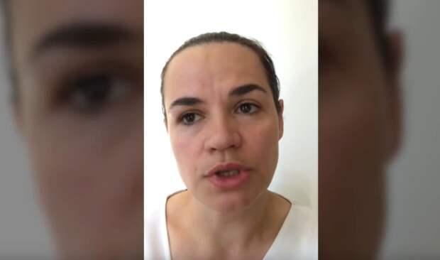 Тихановская потребовала, чтобы Нарышкин не вмешивался в дела Белоруссии