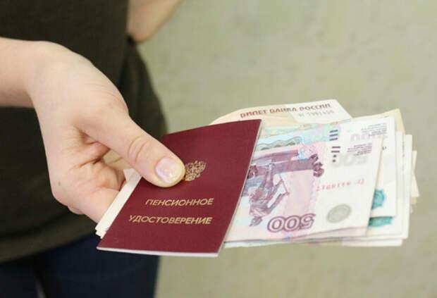 Российский губернатор предложил выплатить пенсионерам 100 тысяч