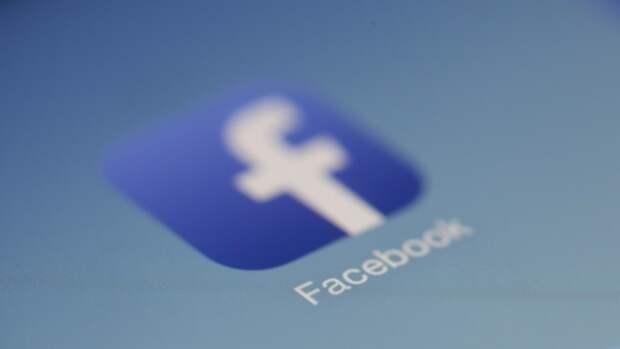 Вопрос о мерах в отношении Facebook из-за утечек данных подняли в Еврокомиссии