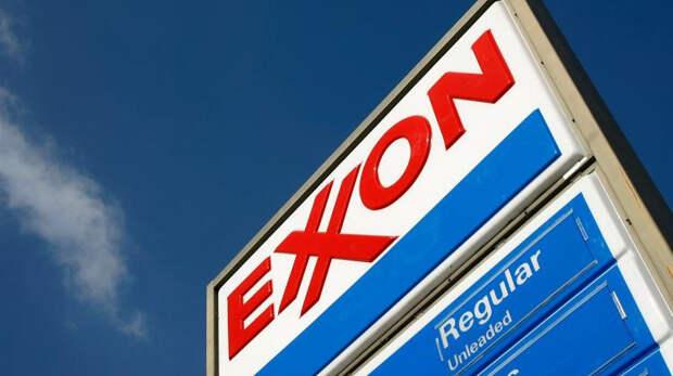 В Exxon Mobil рассказали, почему встали газовые проекты в Мозамбике