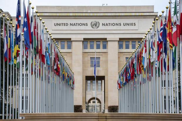 Встреча с Председателем 73-й сессии Генеральной Ассамблеи ООН Марией Фернандой Эспиносой Гарсес