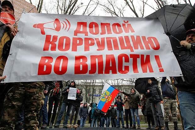 Лозунг вышедших на улицу участников несанкционированного митинга. Фото: REUTERS