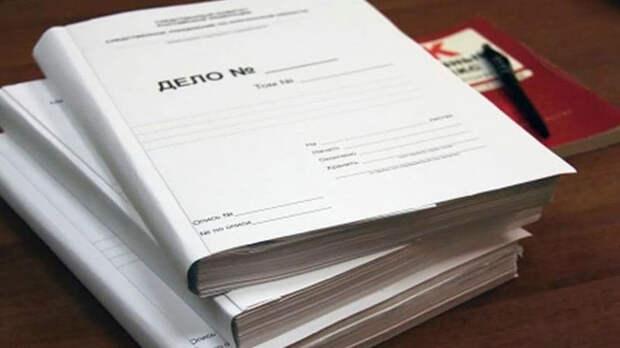 Московского чиновника арестовали за взятку