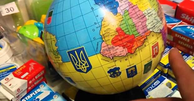 Новые украинские сказки
