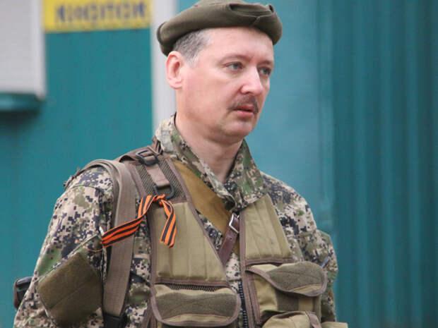 Готовы сдать Донбасс? Экс-министр ДНР Стрелков прокомментировал отвод войск РФ от границ с Украиной