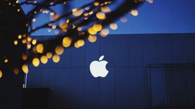 """""""Русские хакеры"""" взломали Apple и требуют 50 миллионов долларов"""