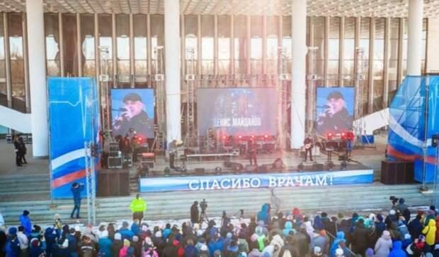 ВУфе суд вынес предупреждение организатору концерта «Спасибо врачам»