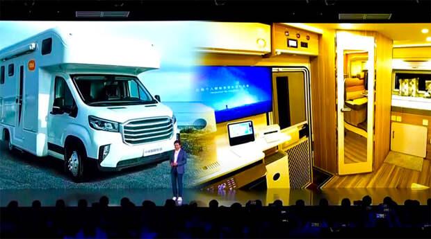Компания Xiaomi представила свой первый умный дом на колёсах