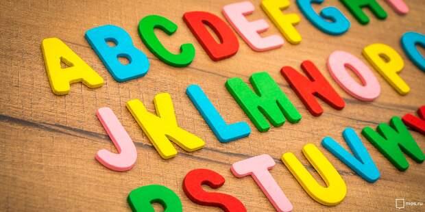 Пенсионеров из Южного Медведкова приобщают к изучению английского языка