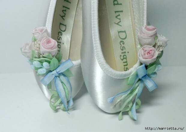Туфельки для феи(подборка)