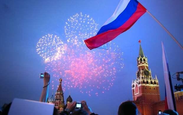 День России: история праздника, традиции, поздравления