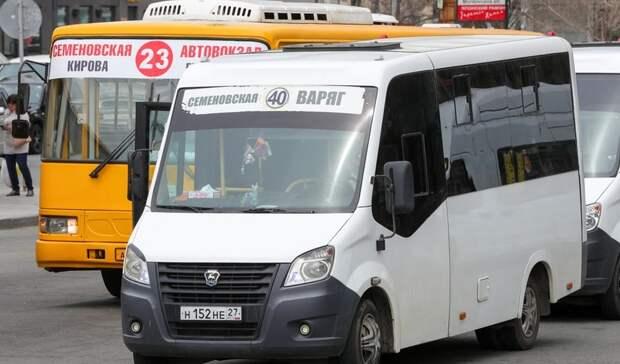 ОтТихой наЧуркин воВладивостоке запустят новый автобусный маршрут