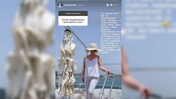 Жена Игоря Николаева назвала эффективный способ борьбы с лишним весом