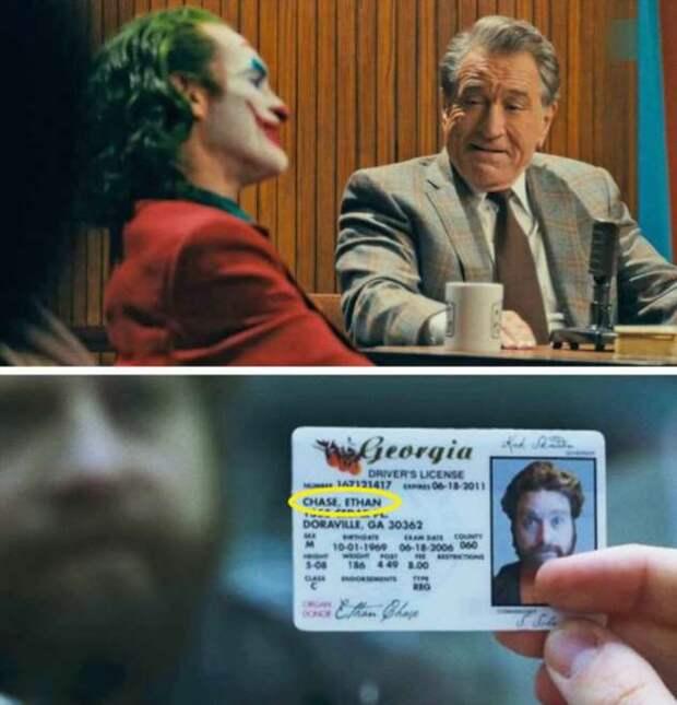 13 фильмов, в которых имена персонажей скрывают тайный смысл. А мы и не заметили