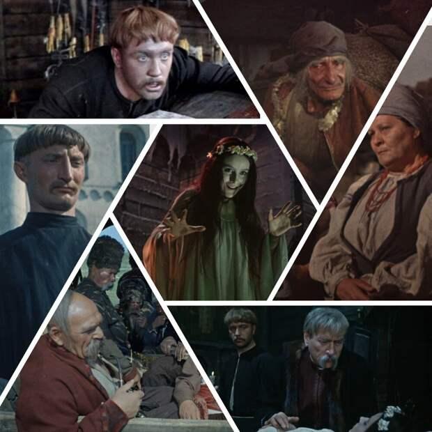 Актер, сыгравший ведьму-старуху в советской экранизации «Вия»
