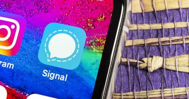 Мессенджер Signal скачали 7,5 млн человек после изменений политики WhatsApp