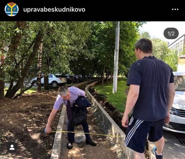 Председатель совета депутатов проверил строительство пешеходной зоны на Бескудниковском