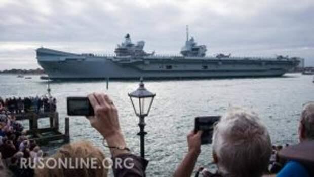Трюк русских вывел из себя морскую группировку Британии