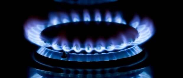 Россия стойко закрепилась в топ-3 по доступности газа для граждан