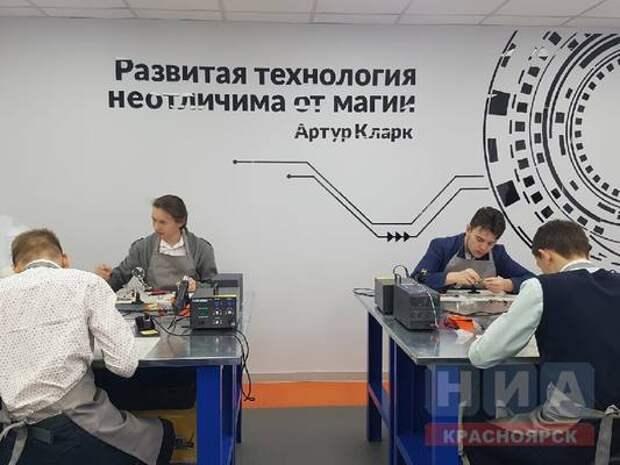 Кабинет высоких технологий открылся в Сосновоборске