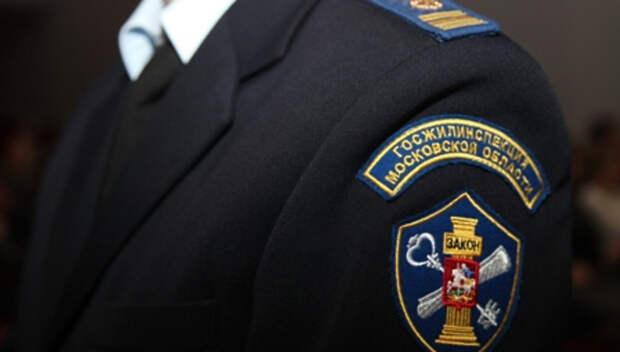 Регламент по получению лицензии на управление МКД приняли в Подмосковье