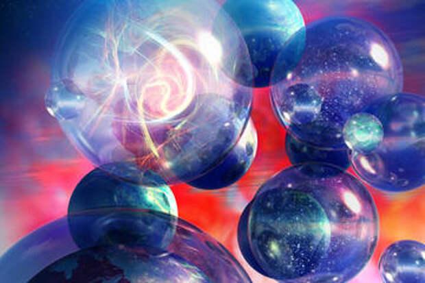 Мы живем в многомерной Вселенной?