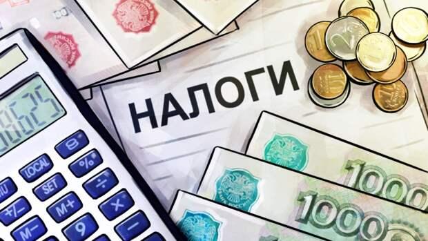Россияне смогут удаленно оформлять вычеты по НДФЛ