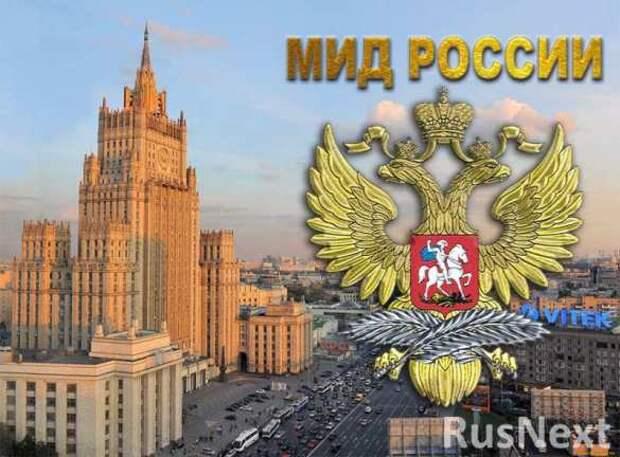 МИД России: Украина обманывает Международный суд ООН   Продолжение проекта «Русская Весна»