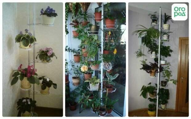 подставка для цветов пол-потолок