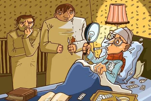 Что такое синдром Мюнхгаузена и Алисы в Стране чудес