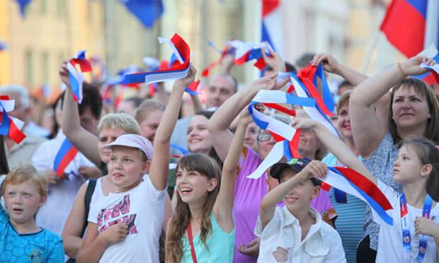 Куда сходить на День России в Москве 2019: расписание событий ...