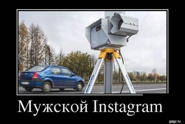 demotivator_prikol_gagz_ru_14458566