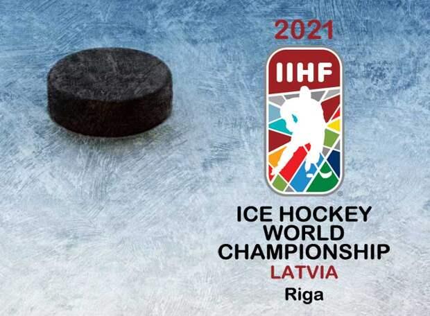 Рига: бальзам, штрафы за снятые маски и групповой этап ЧМ-2021 по хоккею (телетрансляции с 24 по 30 мая 2021 года)