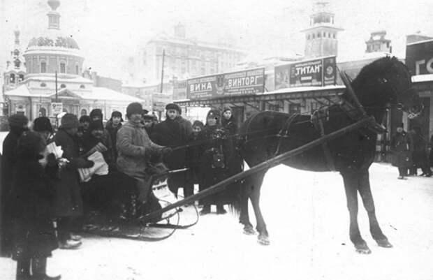 Это был первый советский маньяк