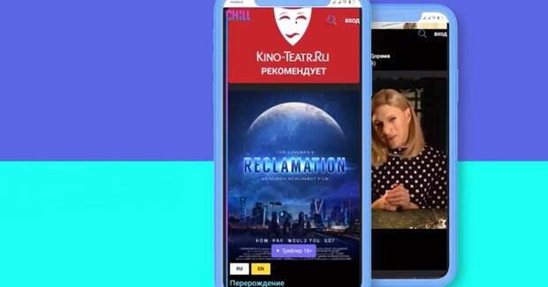 В России открылся первый веб-кинотеатр с возможностью монетизировать контент