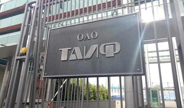 «Сибур» и«ТАИФ» договорились обобъединении