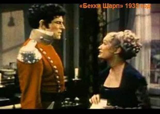 кадр из фильма Бекки Шарп