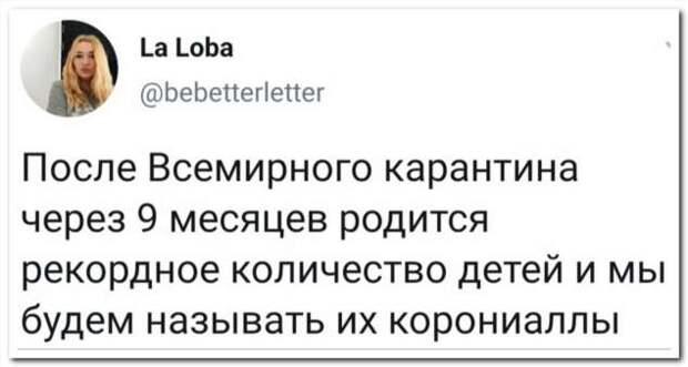 Смешные комментарии. Подборка chert-poberi-kom-chert-poberi-kom-14400623082020-1 картинка chert-poberi-kom-14400623082020-1