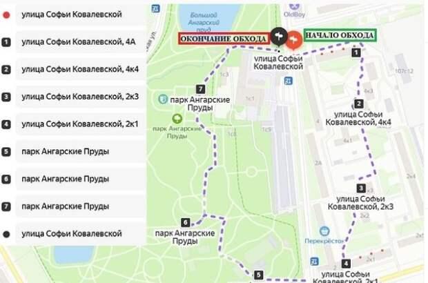 Субботний обход территории начнется с улицы Софьи Ковалевской
